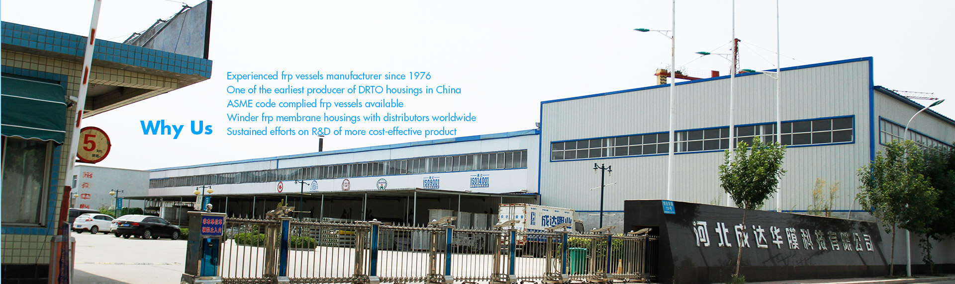 Hebei Chengda Huamo Technology Co., Ltd.