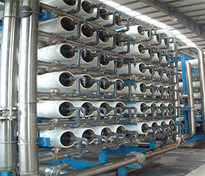 China Huaneng Power Yuhuan Power Plant Desalination Projec - September 2014