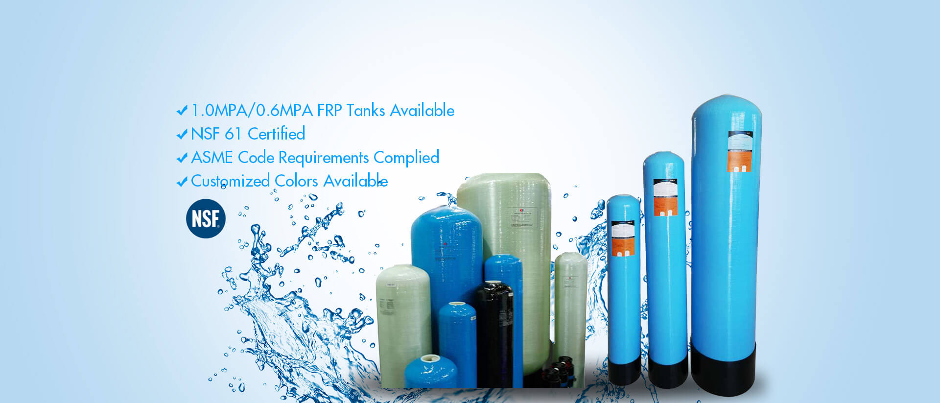 1.0MPA/0.6MPA FRP Tanks Available