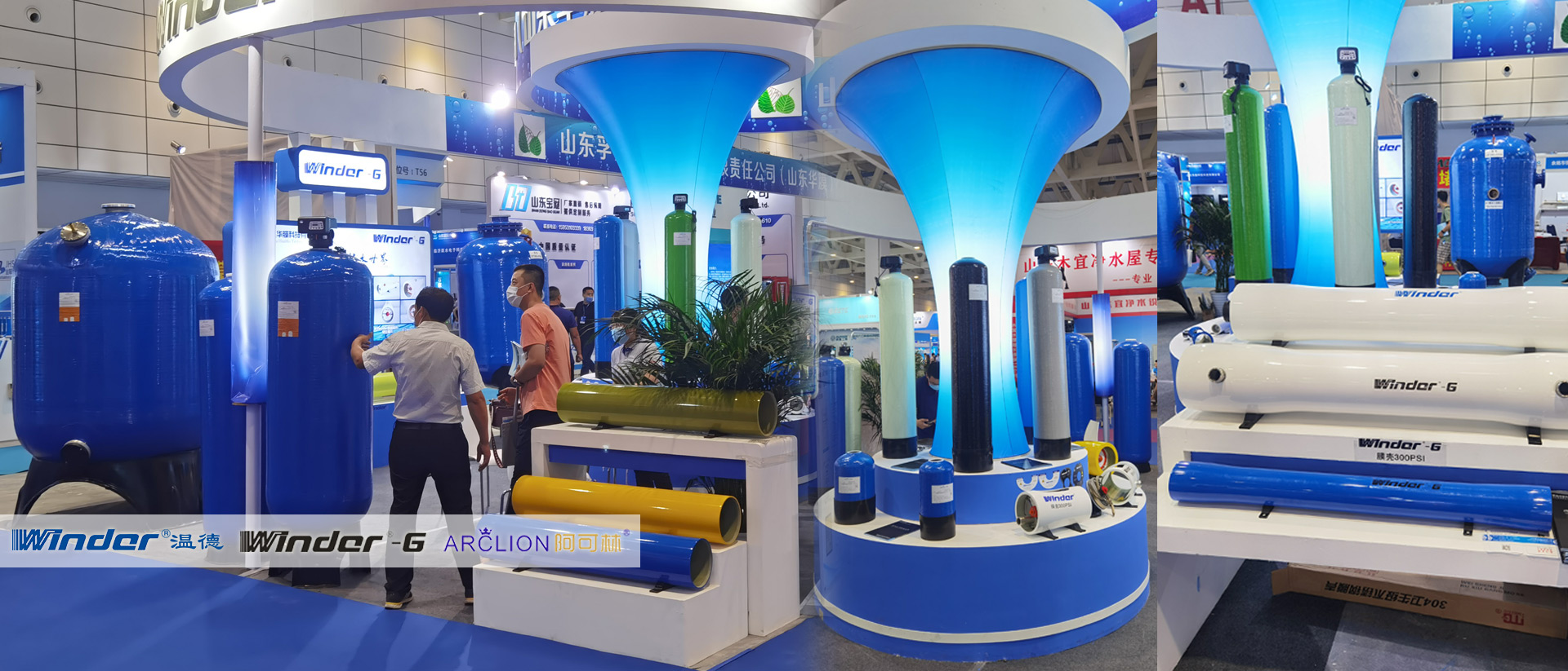 Winder FRP Pressure Vessels and Tanks at World Shows