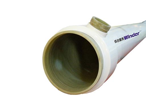 Prevention Of Reverse Osmosis Membrane Contamination