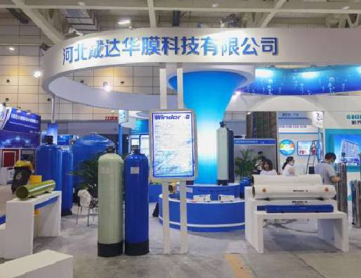 We Have An Exhibition in Jinan, China, Welcome to Visit!